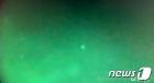 """美국방부 """"2019년 UFO 영상, 조작 아니고 해군이 직접 촬영"""""""