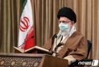 핵합의 복원 제안 거부한 하메네이 이란 최고지도자