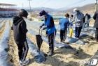 괴산군, 마을 25곳에 126개 행복교육지구사업 시작