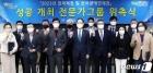 전남도, 2023년 전국체전 성공개최 위한 싱크탱크 가동