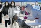 울산 대형병원발 감염 등 11명 확진…누적 1426명