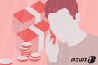 금융사기에 연루된 20대 취준생들…은행직원 기지로 '들통'