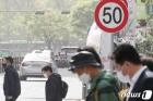 '일반도로 제한속도 시속 50km로'