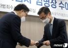 공수처 검사 임명장 수여하는 김진욱 처장