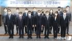 공수처검사 임명장 수여식…'수사체제 전환'
