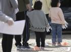 울산 초등학생 가족 간 감염 2명…학교 전파 차단에 총력