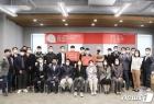 강원혁신센터 뉴딜 특화 28개 기업 육성