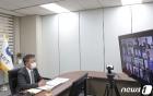 특허청장, 해외지식재산센터 해외무역관장 화상간담회