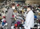 한정애 장관, 재활용수집소 현장 방문