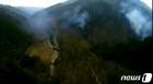 영양군 수비면 산불 1시30분만에 진화…산림 1ha 소실