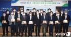 농협, 제1차 고향사랑기부제 추진대책위 개최