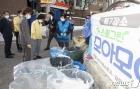 재활용품 수거현장 점검 나선 한정애 장관