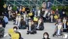 세월호 참사 7주기 추념식