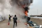 영흥파출소 근무자들, 통발 부근에서 발생한 화재 진압
