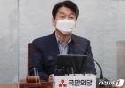 """안철수 """"국민의힘과 통합 당원 의견 다양…최고위서 논의"""""""
