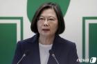 """대만, '대만해협 언급' 미일 공동성명에 """"진심으로 환영·감사"""""""