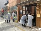 부산 하루 사이 31명 추가…유흥주점발 n차감염 계속(종합)