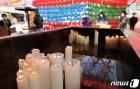 촛불 공양
