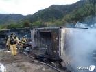 전남 순천 승주읍 컨테이너서 화재…15분 만에 진화