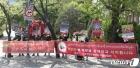 '미얀마 봄 혁명을 지지합니다'