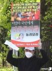 '미얀마 군부 쿠데타 반대'