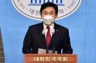 """원희룡, 김부겸에 """"'대깨문' 비판 못하면 총리 집어 던져야"""""""