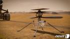 '비행의 꿈'을 화성 하늘에서도…19일 헬기 '인저뉴어티' 시도