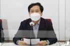 """김기현 출사표…""""文정권 피해자인 제가 국민심판 완성"""""""