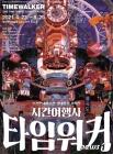 부산 현대미술관, 방탈출게임 활용한 생태환경전시회 개최