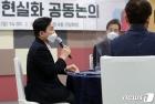 공시가격 현실화 간담회 발언하는 원희룡 제주도지사