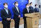 '공시가격 현실화' 공동대응 나선 野 시도지사들