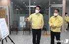 """김영록 전남도지사 """"담양사무소 관련 추가 감염 차단 총력"""""""