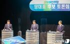 광주MBC 합동토론회 준비하는 민주당 당대표 후보