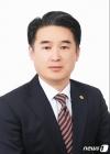 [교육소식] 서원대 18대 총동문회장에 금동일 회장 취임