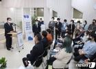 대전 서구, 제2호 청년 활동 공간 '청춘스럽' 개소