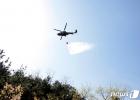 횡성 공근면 학담리서 산불…진화헬기 5대 투입
