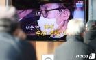 '지병 치료' 입원 이명박, 퇴원 뒤 안양교도소 복귀