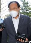 """'땅 투기로 30억대 시세차익' 인천 前시의원 구속영장 기각…""""도주 우려 없어"""""""