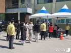 충북 옥천군청 공무원발 코로나 3명 추가 확진…누적 6명