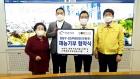 전원주·이에스우리안과, 강남구 소외계층 위해 재능기부