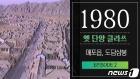 단양군, 공식 유튜브 채널 '단양알리마 TV' 개설