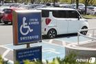 오늘은 '장애인의 날'…혼자 사는 장애인만 71.3만명
