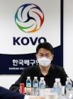 한국배구연맹 이사회 참석한 조원태 총재