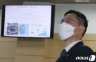 후쿠시마 오염수 방출 관련 전문가 간담회 참석한 용홍택 차관