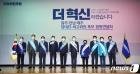 광주·전남·제주 당대표, 최고위원 후보 합동연설회