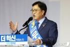 우원식 '민생으로 돌파'