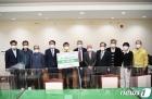 완주군산림조합, 1111사회소통기금 700만원 기부