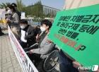 국회부터 장애인 차별 멈춰라