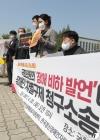 장애인단체 '비하 발언한 국회의원 상대 소송 진행'