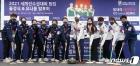 2022년 베이징 올림픽 출전권 획득을 위해!